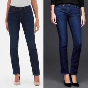 NWOT Gap area Straight dark wash jeans 27/4